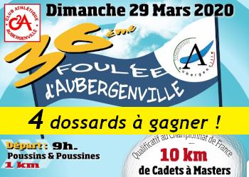 4 dossards Foulées d Aubergenville 2020 (Yvelines)