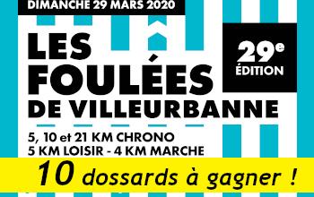 Photo de 10 dossards Foulées de Villeurbanne 2020 (Rhône)