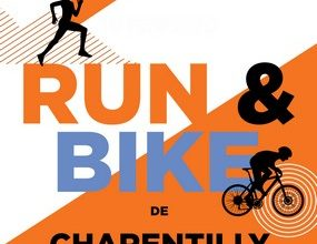 Photo of Run and Bike 2020, Charentilly (Indre et Loire)