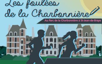 Photo de Foulées de la Charbonnière 2021, Saint-Jean-de-Braye (Loiret)