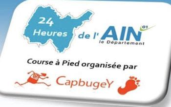 Photo of 24 Heures de l'Ain 2020, Château-Gaillard