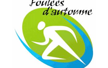 Photo de Foulées d'automne 2020, Beaucouzé (Maine et Loire)